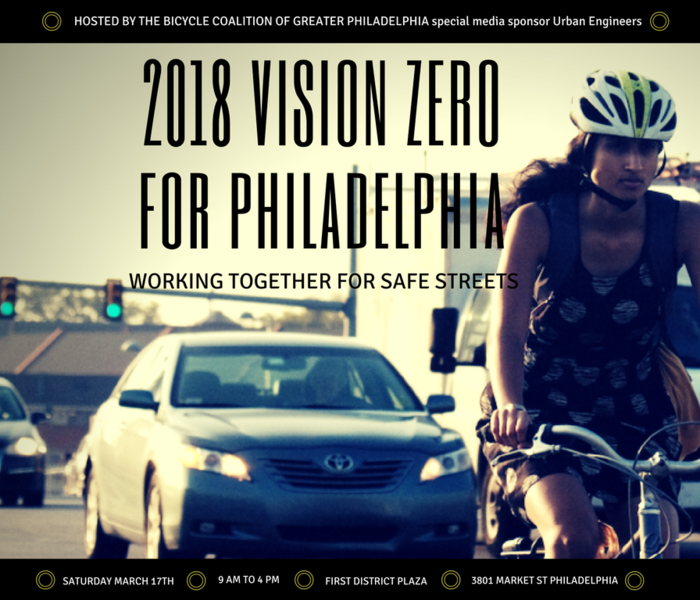 Square 2018 vz save the date cyclist attach me